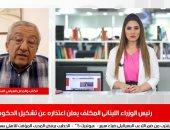ماذا بعد اعتذار رئيس وزراء لبنان عن تشكيل الحكومة؟ في تليفزيون اليوم السابع