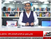 """هانى رمزى لـ""""تليفزيون اليوم السابع"""": المنتصر بالله كان """"فاكهة الفن"""""""