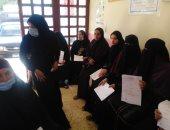 """""""القومى للمرأة"""" بكفر الشيخ يستخرج 1000 بطاقة رقم قومى مجاناً للسيدات"""