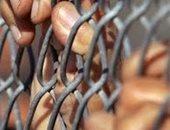 """""""جنايات المنيا """" تعاقب متهم فى قضية تزوير بالسجن 10 سنوات"""