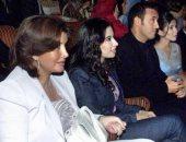 """4 نجوم × صورة.. غادة رجب مع ميرفت أمين ومنى زكى وكاظم من عرض""""أيام السادات"""""""