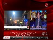 عمرو أديب يشيد بضربة المتحدة لـ الجزيرة وقنوات الإخوان: عملوا فيهم عملة سودة