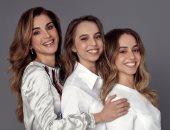 الملكة رانيا تحتفل بعيد ميلاد ابنتيها إيمان وسلمى: أنتما سعادة الدنيا كلها