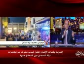 شاهد.. عمرو أديب يرقص على فيديو المتحدة وسقطة الإخوان والهتافات المصطنعة