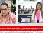 تغطية خاصة لتليفزيون اليوم السابع.. التعليم العالى تبدأ تلقى أوراق الشهادات المعادلة