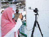 السعودية تدشن كاميرات حرارية مطورة بالمسجد الحرام للوقاية من كورونا