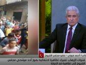 عضو مجلس الشيوخ بسوهاج يفضح أكاذيب وفبركة الجماعة الإرهابية
