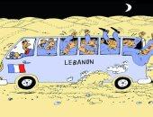 كاريكاتير صحيفة عمانية.. فرنسا تقود حافلة لبنان المعطلة