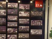 إنجازات نجوم الكرة على جدران اتحاد الكرة.. تعليق صور عزمى مجاهد