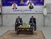 وزير الرياضة يتواصل مع ذوى الهمم بلغة الإشارة فى لقاء شباب الصعيد بسوهاج