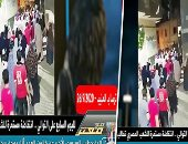 إعلام الشر.. قنوات الإخوان الإرهابية تواصل نشر الفتنة والتخريب بمصر