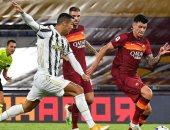 روما ضد يوفنتوس.. ذئاب العاصمة تتفوق 2 - 1 فى الشوط الأول بالدوري الإيطالي