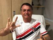 رئيس البرازيل يغادر الستشفى بعد خضوعه لعملية جراحية لتفتيت حصوة