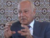 أبو الغيط: الشرق الأوسط لم يفقد أهميته.. ومحلا للتنافس بين أمريكا والصين