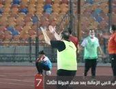 شاهد طارق يحيى ينفعل على لاعبى الزمالك فى مباراة الجونة