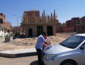 لجنة لمراجعة التراخيص ومنح خطابات استكمال وبدء أعمال البناء في سفاجا.. صور