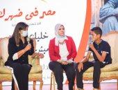 وزيرة الهجرة تحاور شبابا من محافظة المنيا خاضوا تجربة الهجرة غير الشرعية