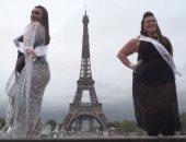 """عرض أزياء للبدينات أمام برج إيفل يرفع شعار """"كل النساء جميلات"""".. فيديو وصور"""