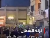 """سكاى نيوز تسلط الضوء على فيديو الشركة المتحدة """"نزلة السمان"""" : أصاب قنوات الإخوان بتركيا وقطر فى مقتل مهنى"""