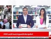 موجز الترندات من تليفزيون اليوم السابع.. ذكرى رحيل جمال عبد الناصر تتصدر مؤشرات جوجل