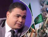 مؤسسة فرنسية تونسية تكشف مؤامرة جماعة الإخوان ضد مصر