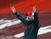 ليفربول ضد أتالانتا.. كلوب: نستحق الخسارة فى مباراة صعبة