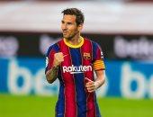 ميسي يعترف بخطئه فى اتخاذ قرار الرحيل ويعتذر لجماهير برشلونة
