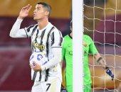 رونالدو: نقطة التعادل أمام روما مهمة.. ويوفنتوس أكثر حيوية مع بيرلو