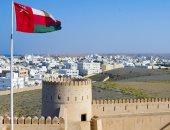 سلطنة عُمان تُطلق برامج جديدة لتعزيز وتنويع الاقتصاد الوطنى