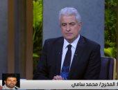 محمد سامى: تقدمت ببلاغ للنائب العام ضد منتحل اسمى وصفتي على مواقع التواصل