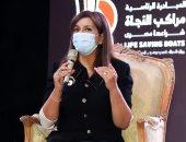 وزيرة الهجرة: ما حدث مع الطبيبة المصرية بالكويت مشاجرة عادية ولا صحة لقطع لسانها