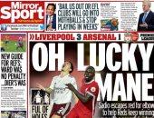 ثلاثية ليفربول ضد أرسنال تتصدر صحف إنجلترا.. صور