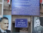 شاهد منزل الزعيم جمال عبد الناصر فى محافظة أسيوط.. صور
