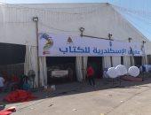 ما يأمله الناشرون المصريون من معرض الإسكندرية قبل افتتاحه؟