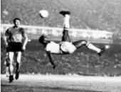 صناعة كرة القدم فى الحضارات القديمة.. يسمونها فى البرازيل الفتاة ويقبلونها