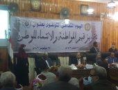 وزيرة التضامن تشارك بمؤتمر المواطنة بجامعة الأزهر خلال زيارتها أسيوط. صور