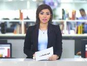 كبدة فاسدة وانقطاع المياه فى 11 منطقة بموجز محافظات تليفزيون اليوم السابع