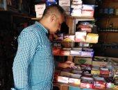 630 محضر أنشطة مخالفة وغلق صيدليتين فى حملات تموينية بالشرقية والبحر الأحمر