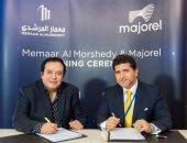 """""""معمار المرشدى"""" توقع اتفاقية شراكة  مع """"ماجوريل"""" العالمية لإنشاء اكبر مركز خدمة عملاء بالشرق الأوسط"""