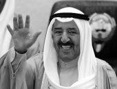 سلطان عمان يبعث برقية تعزية فى وفاة أمير الكويت