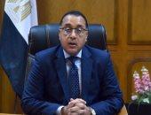 رئيس الوزراء يتابع جهود مواجهة نوبات تلوث الهواء بالقاهرة الكبرى والدلتا