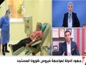 """أستاذ اقتصاديات أدوية: مصر أكبر مصنع للأدوية فى الشرق الأوسط وأفريقيا """"فيديو"""""""