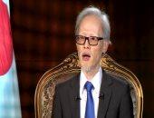 السفير الياباني بالقاهرة: حلم افتتاح المتحف الكبير سيكون حقيقة قريبا