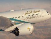 منظمة الطيران المدنى تقر تحديثات جديدة لاستعادة ثقة الجمهور فى السفر