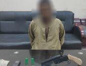 سقوط شخص بحوزته 1.5 كيلو بانجو وسلاح في أسوان