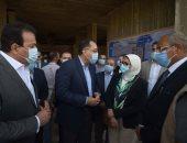 رئيس الوزراء يلقى كلمة مصر نيابة عن السيسى في اجتماع تمويل التنمية المستدامة