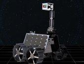 تعرف على مواصفات ومهمة أول مستكشف عربى على سطح القمر للإمارات