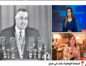"""أميرة بهى الدين توضح لـ""""إكسترا نيوز"""" تاريخ الإخوان الإرهابى.. فيديو"""