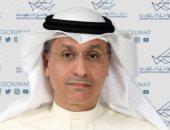 مجلس الوزراء الكويتى يوافق على خطة عودة العمالة المنزلية من الخارج