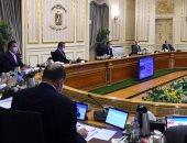 رئيس الوزراء يناقش عددا من الملفات باجتماع الحكومة الأسبوعى